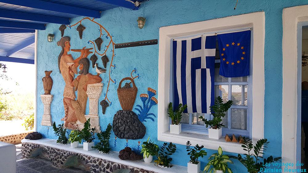Restaurant Atlantida View à Akrotiri à Santorin