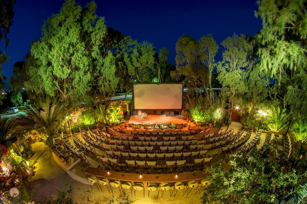 Cinéma plein air à Kamari