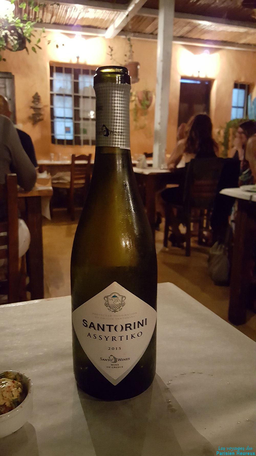 Que faire fira sur l le de santorin les voyages du for Santorin sejour complet