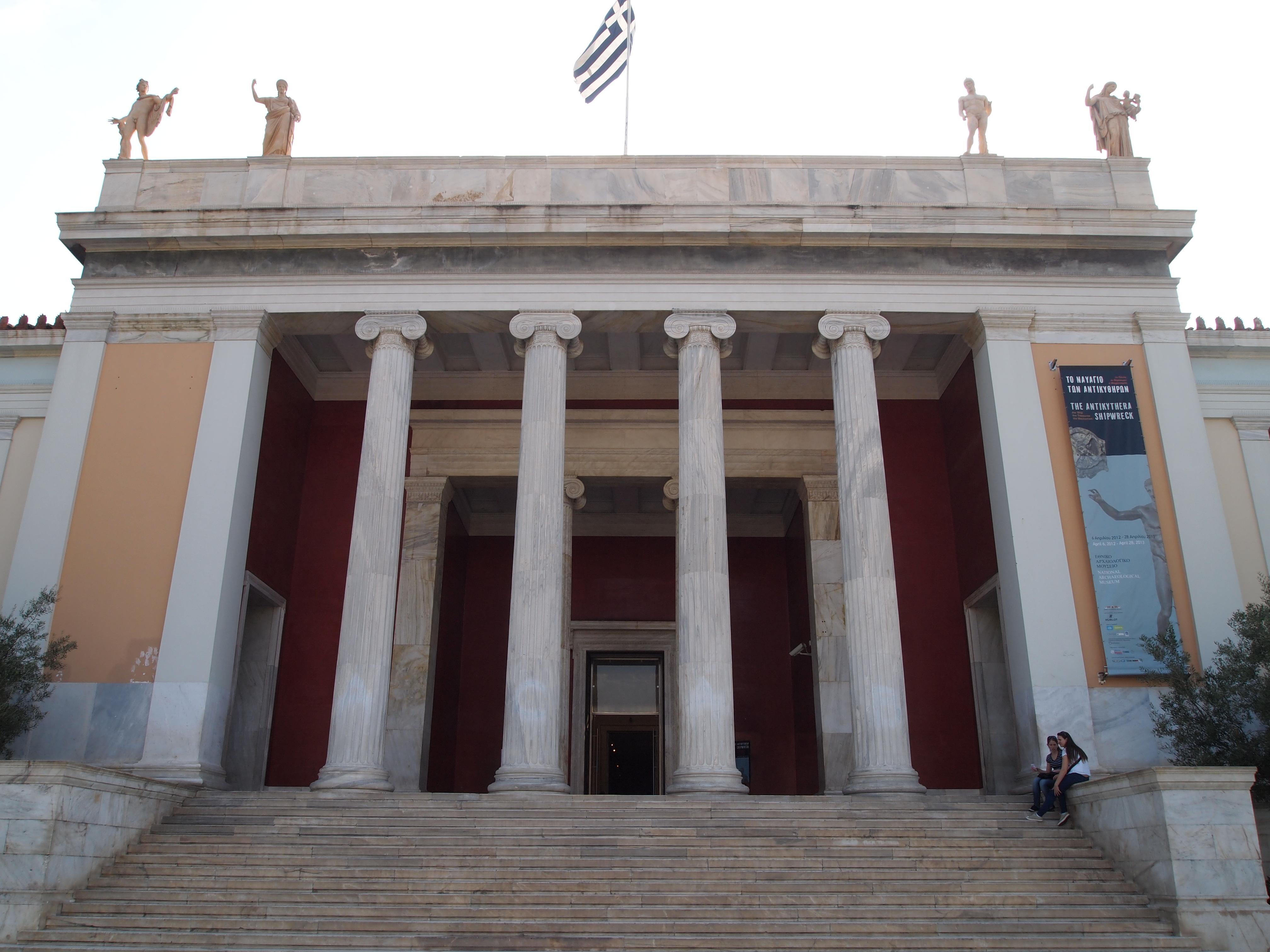 Le musée archéologique de Fira